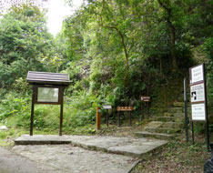 Entry of the uphill path